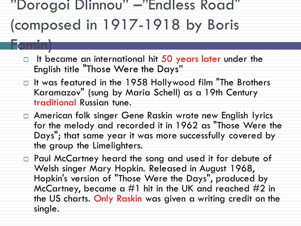 Dorogoi Dlinnou – Endless Road (composed in 1917-1918 by Boris Fomin)