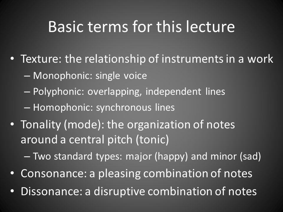 Basic terms for this lecture