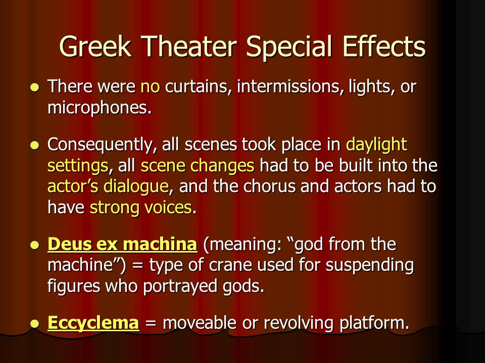 Greek Theater Special Effects
