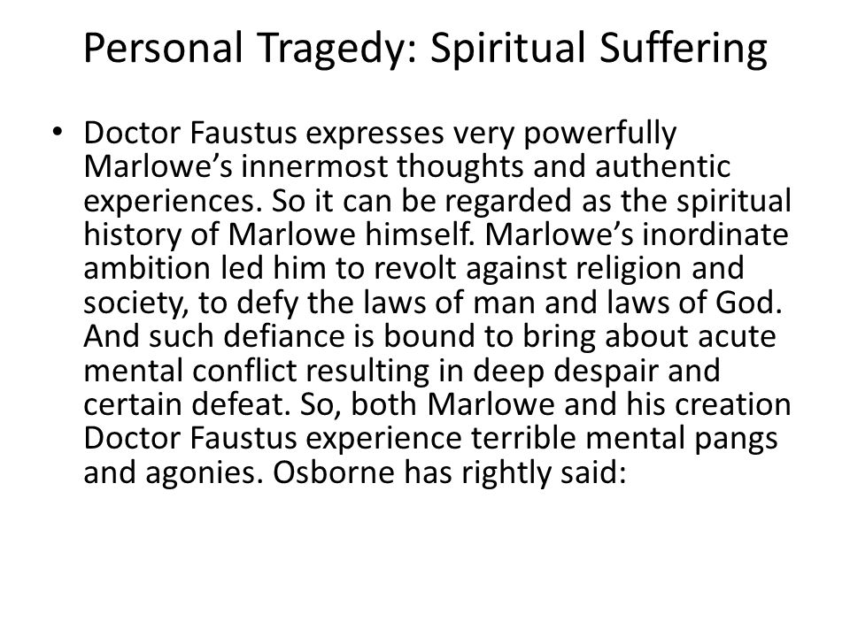 Personal Tragedy: Spiritual Suffering