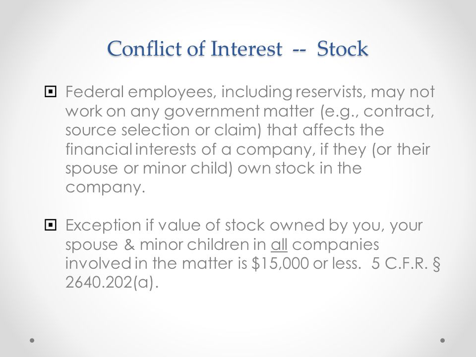 Conflict of Interest -- Stock