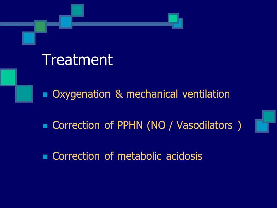 Treatment Oxygenation & mechanical ventilation