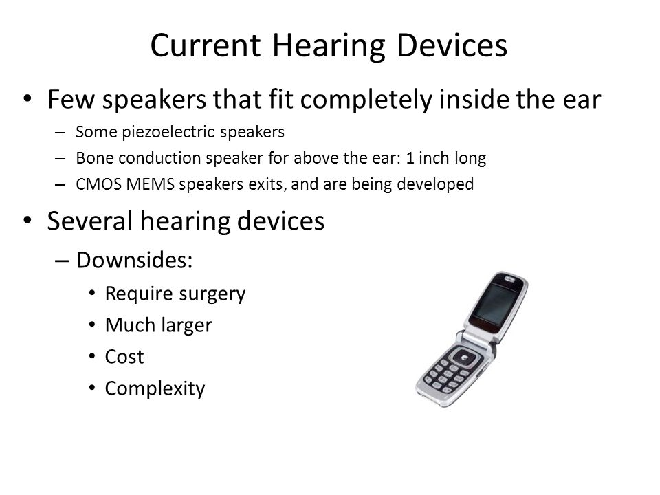 Current Hearing Devices