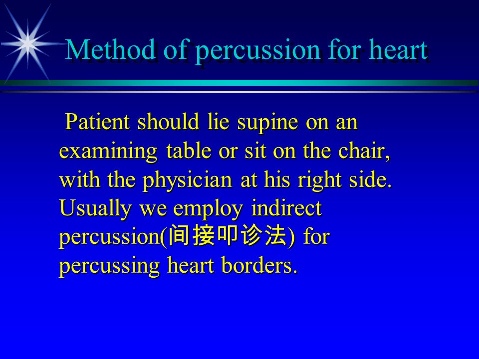 Method of percussion for heart
