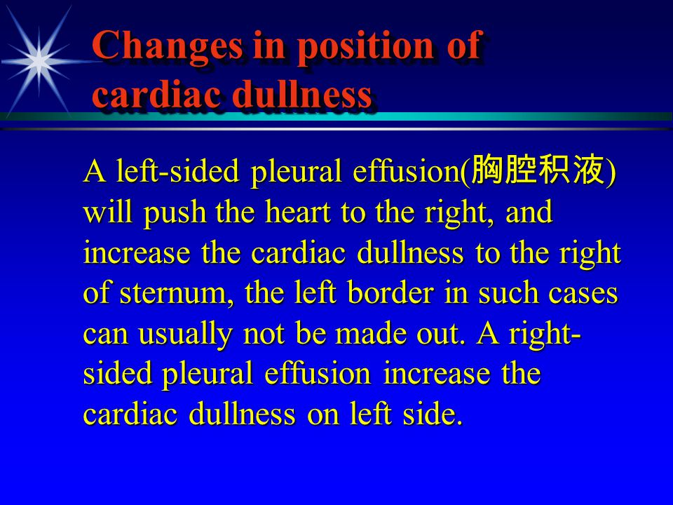 Changes in position of cardiac dullness
