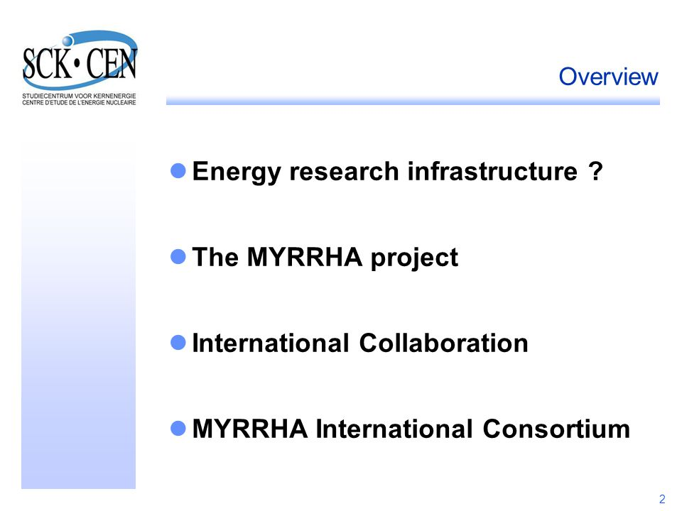 Energy research infrastructure