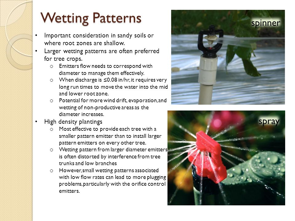 Wetting Patterns spinner spray