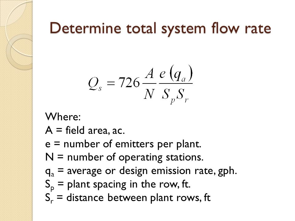 Determine total system flow rate