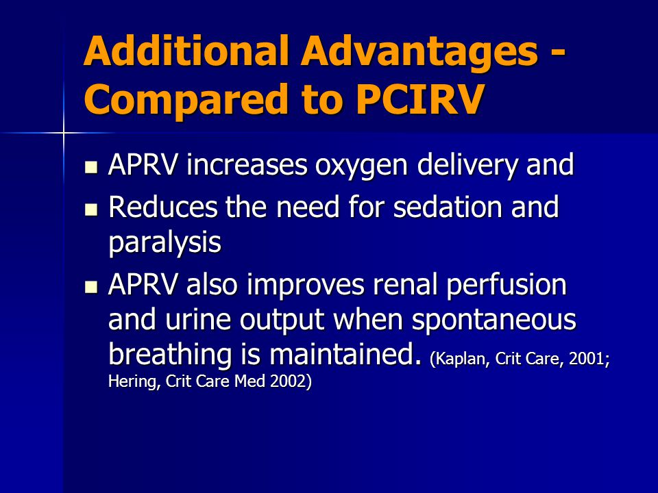 Additional Advantages - Compared to PCIRV
