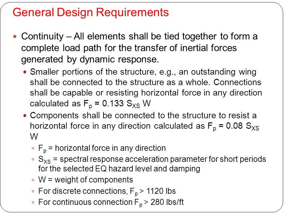 General Design Requirements
