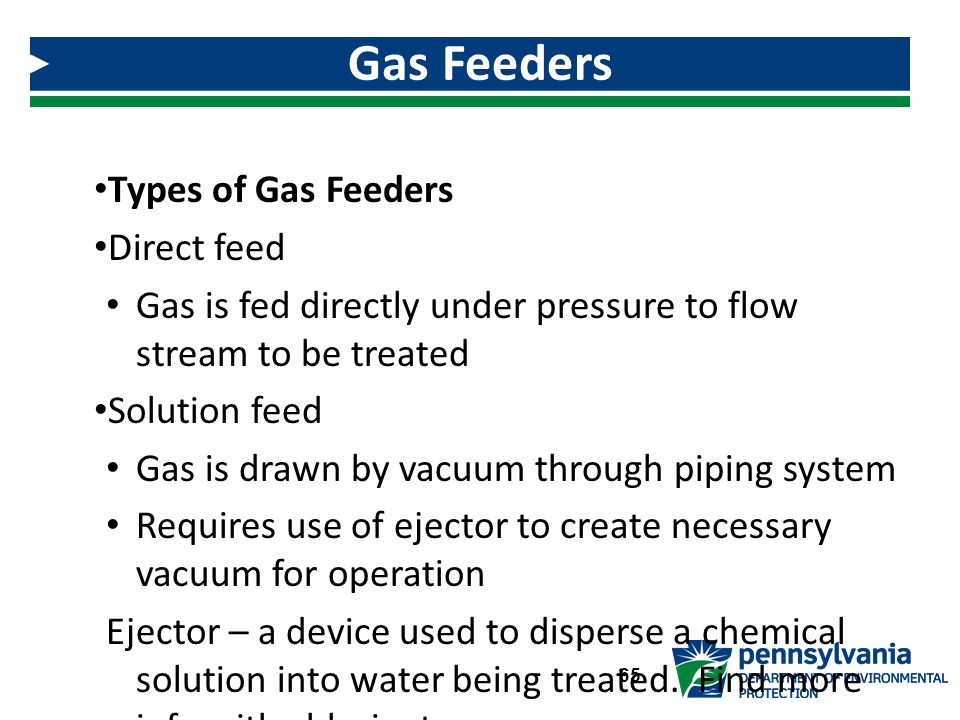 Gas Feeders Types of Gas Feeders Direct feed