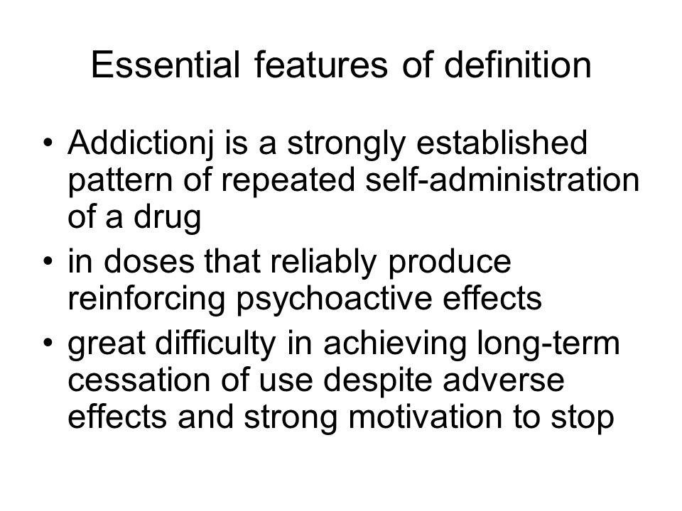 Essential features of definition