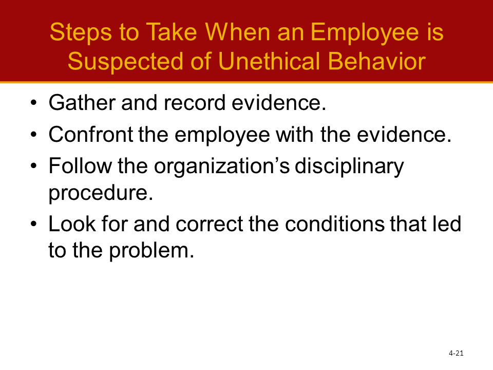 Steps to Take When an Employee is Suspected of Unethical Behavior