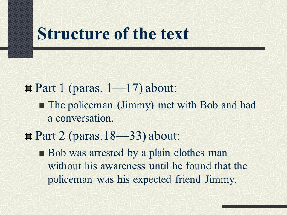 Structure of the text Part 1 (paras. 1—17) about: