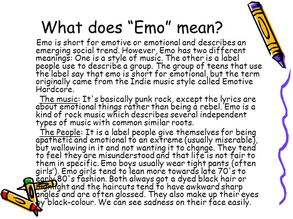 What does Emo mean