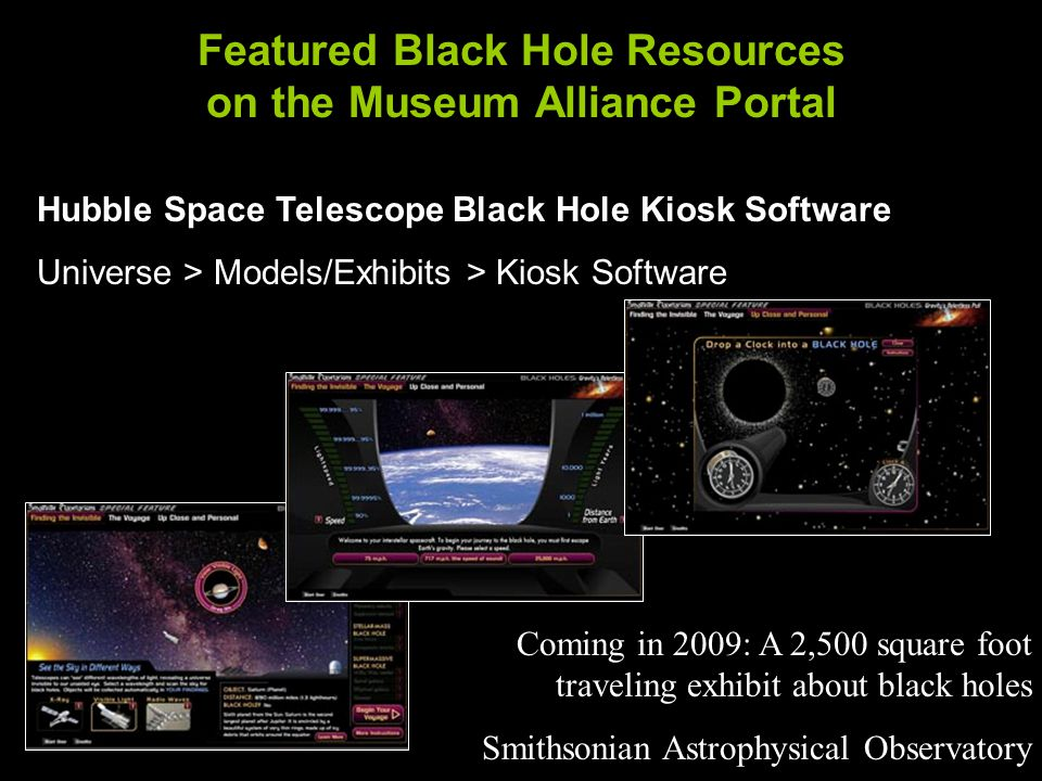 Featured Black Hole Resources on the Museum Alliance Portal