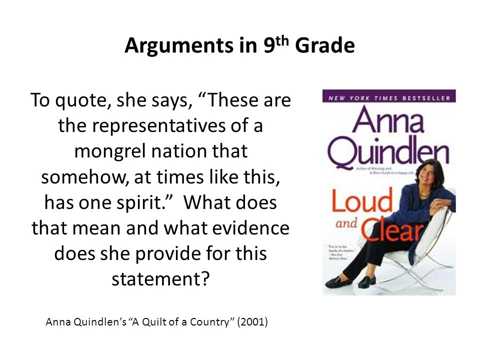 Arguments in 9th Grade