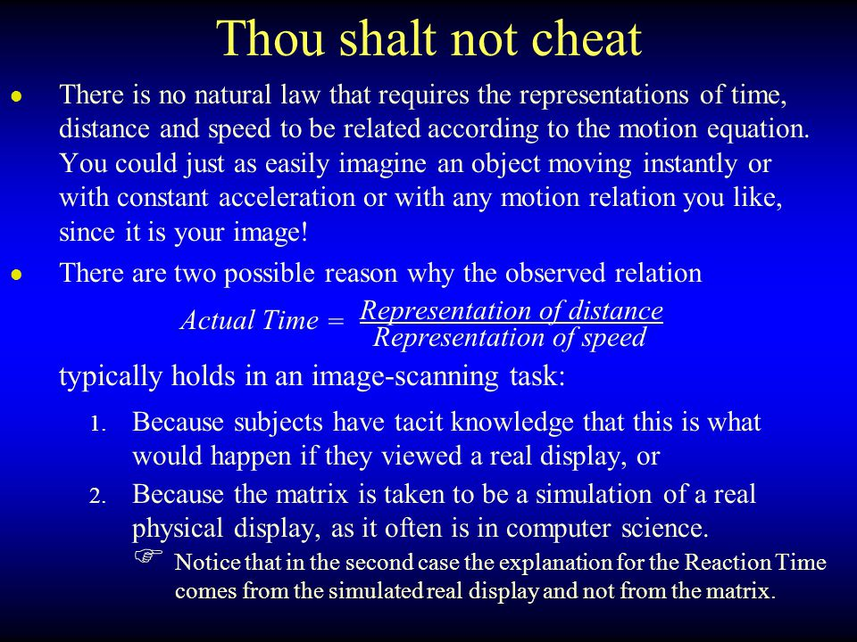 Thou shalt not cheat
