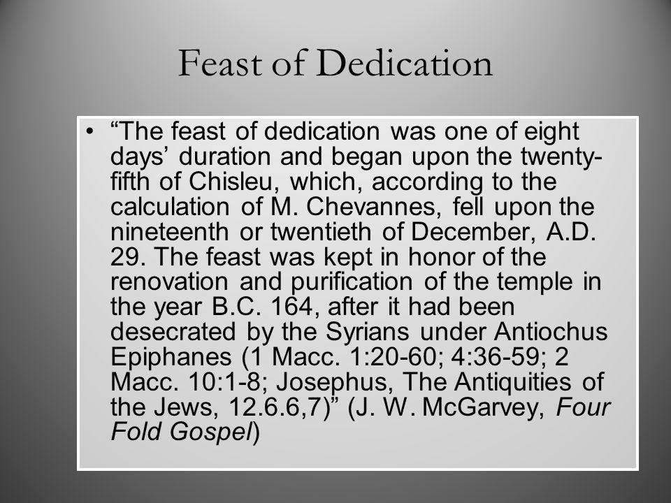 Feast of Dedication