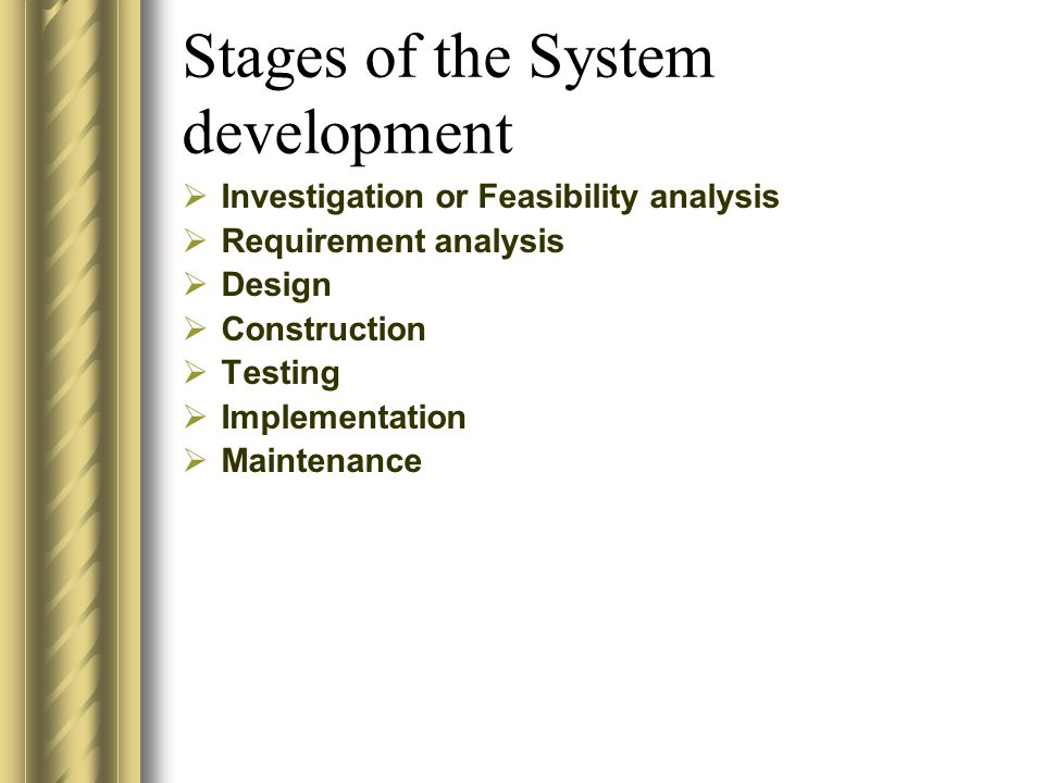 Stages of the System development