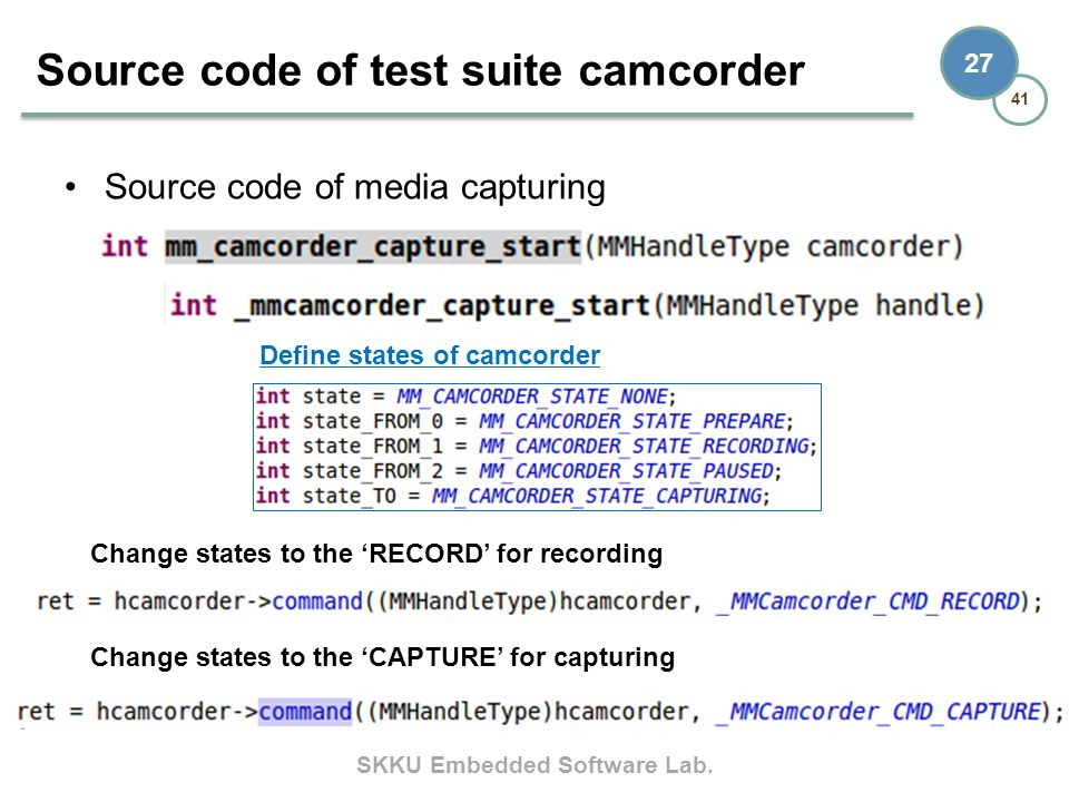 Source code of test suite camcorder