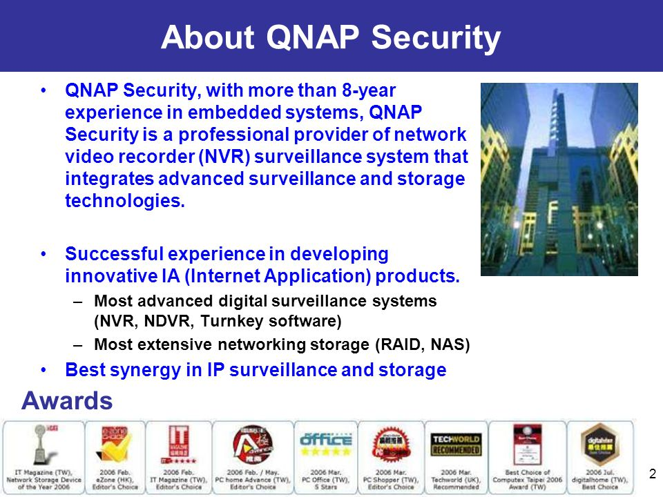 About QNAP Security Awards