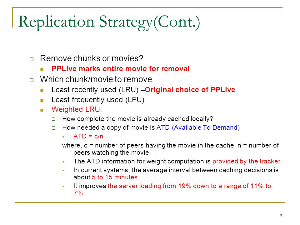 Replication Strategy(Cont.)