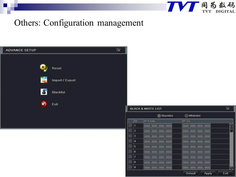 Others: Configuration management