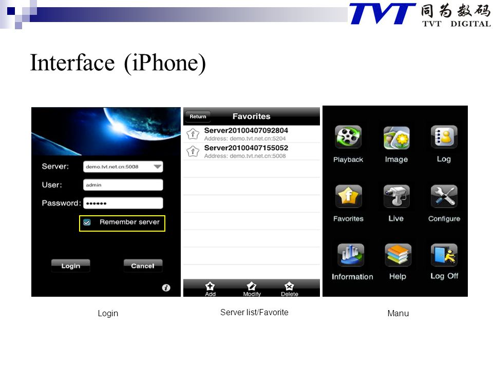 Interface (iPhone) Login Server list/Favorite Manu