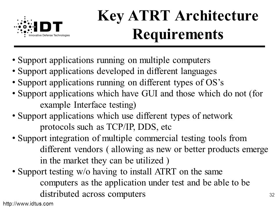 Key ATRT Architecture Requirements