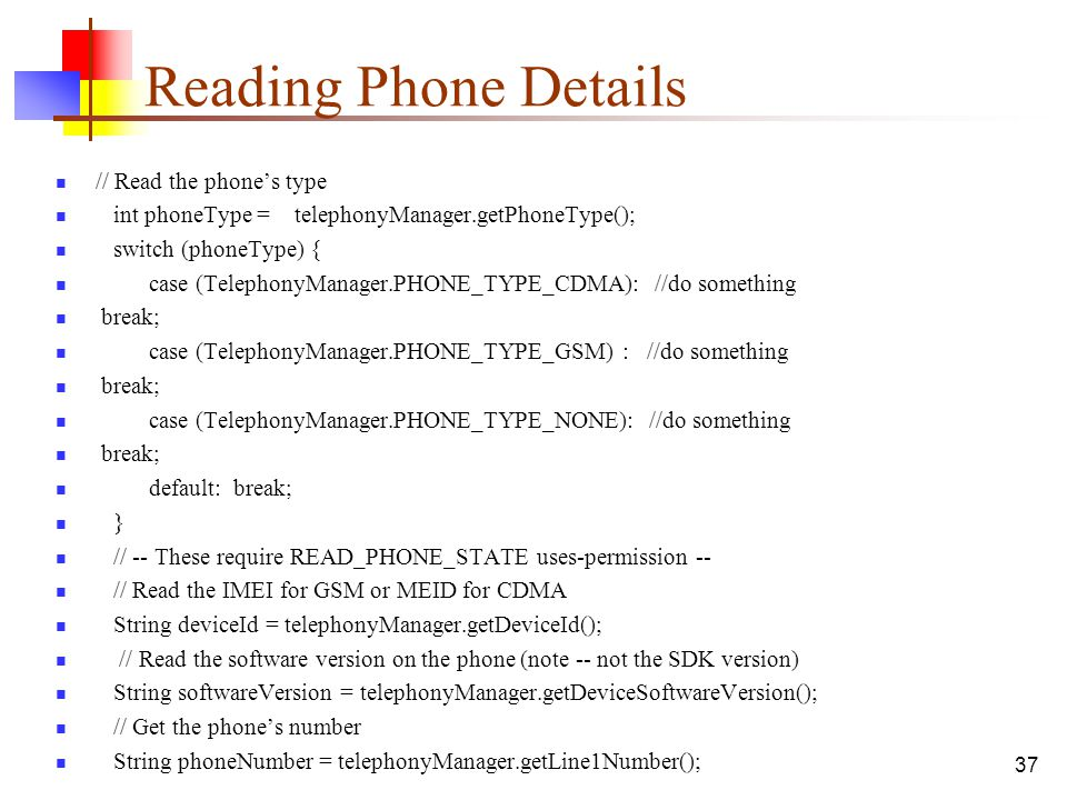 Reading Phone Details // Read the phone's type