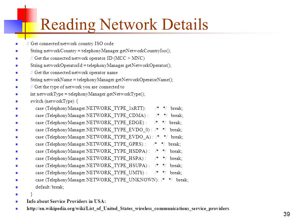 Reading Network Details