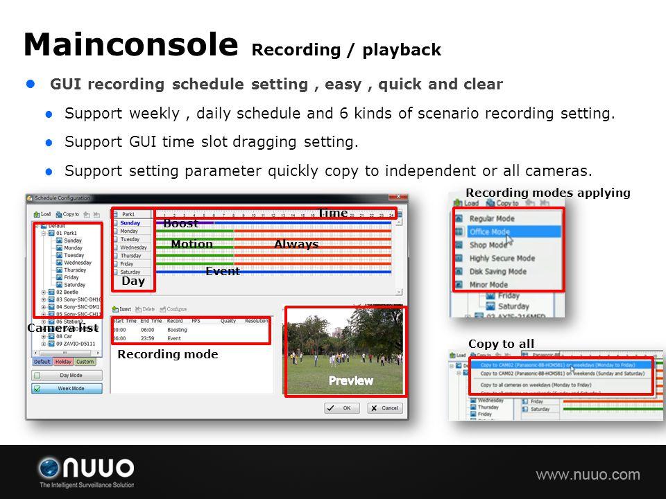 Mainconsole Recording / playback