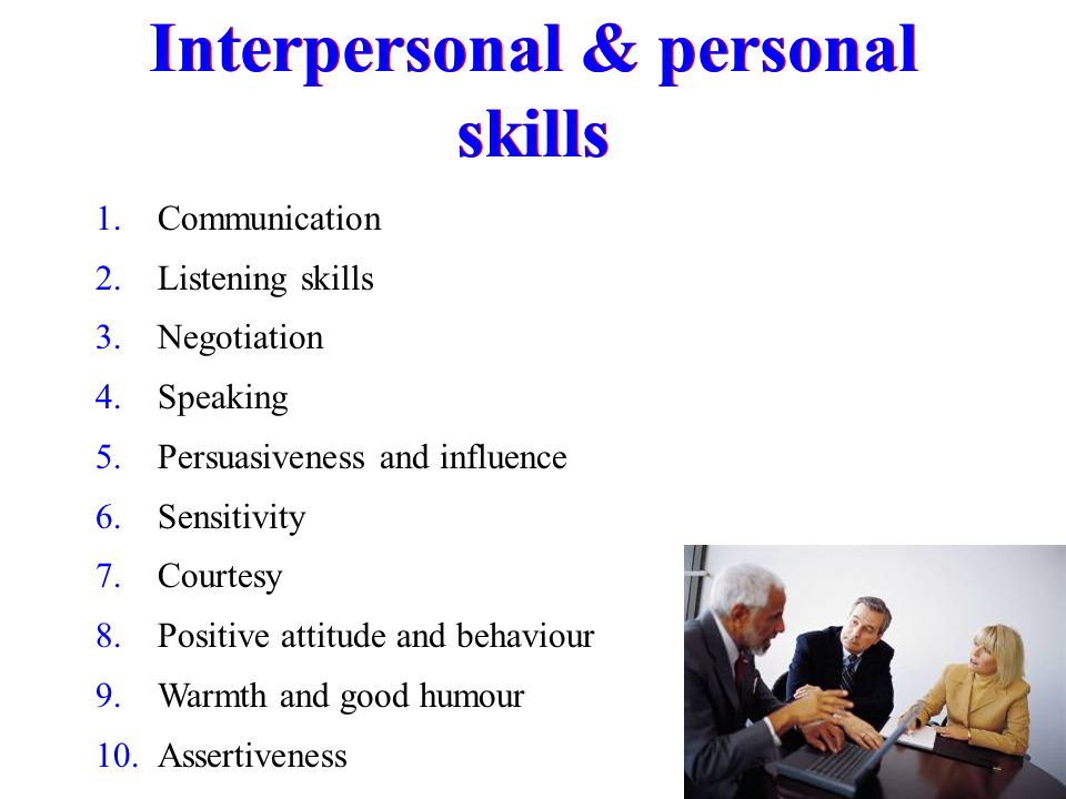 Interpersonal & personal skills