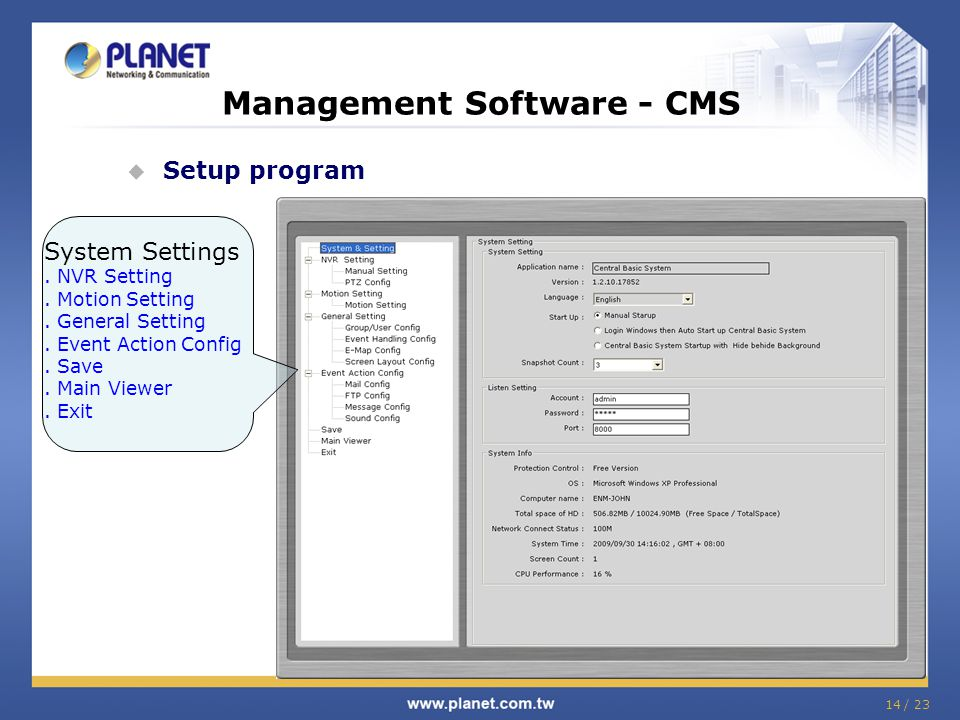 Management Software - CMS