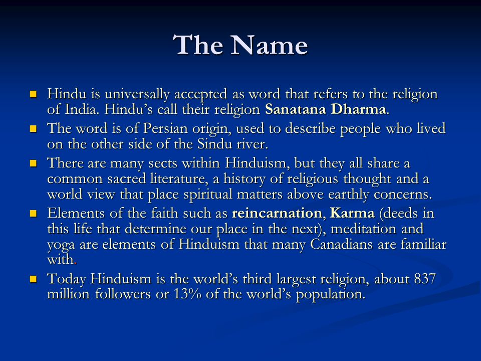 "an analysis of the hinduism religions and the hindu perspective on life Why hindutva is needed along with hinduism – a historical perspective under the hinduism, the common religion followed by hindu way of life"" to."