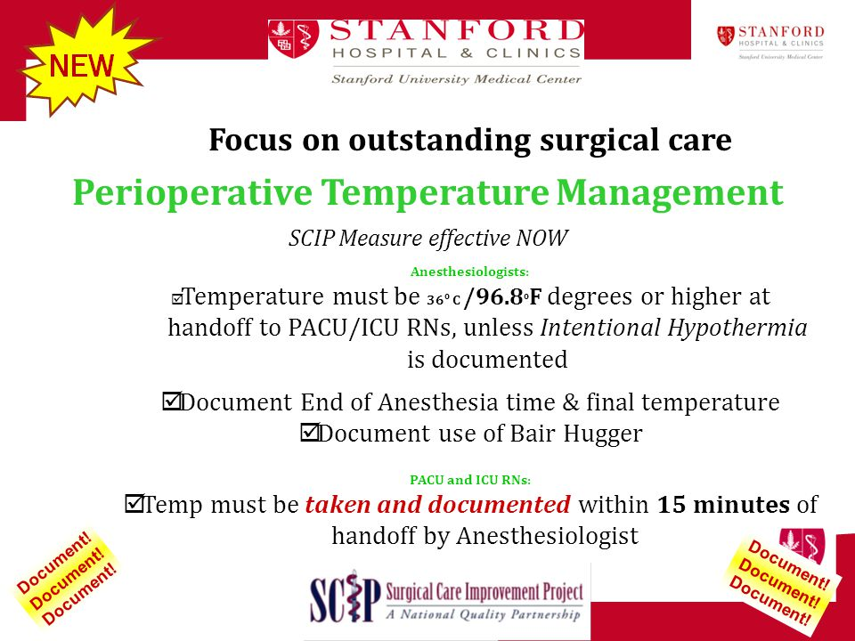 Focus on outstanding surgical care