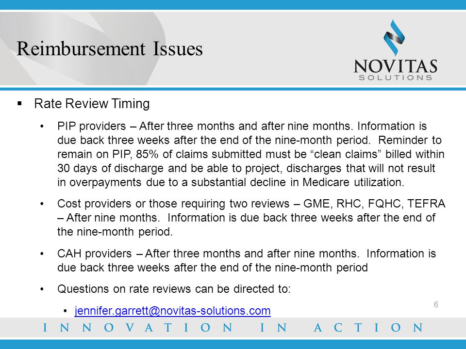 Reimbursement Issues Rate Review Timing