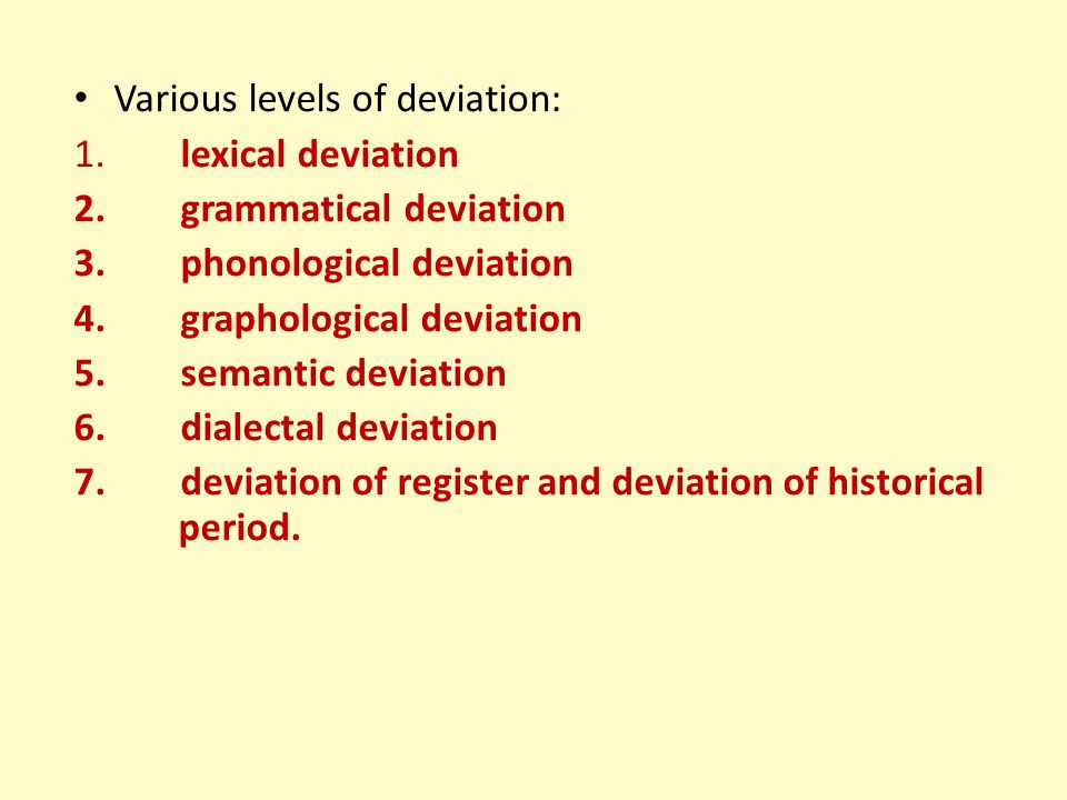 Various levels of deviation: