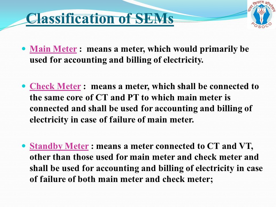 Classification of SEMs