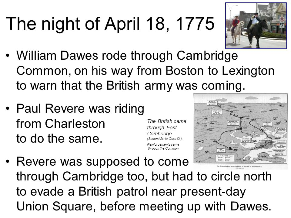 The night of April 18, 1775