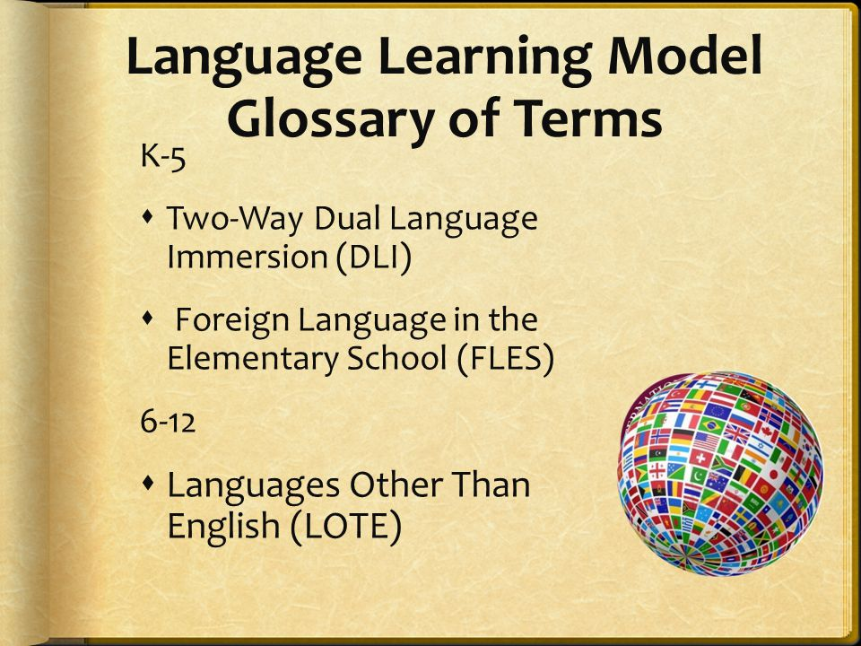 Language Learning Model Glossary of Terms