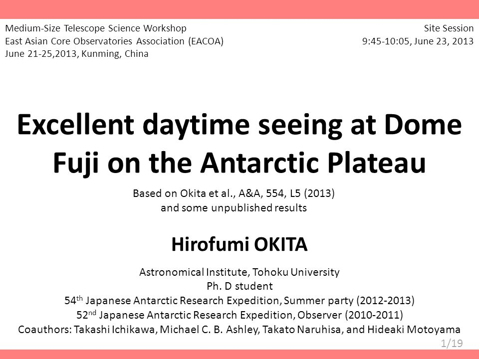 Excellent daytime seeing at Dome Fuji on the Antarctic Plateau