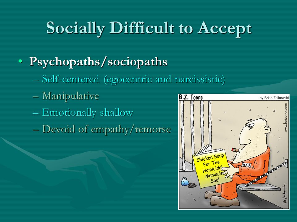 Socially Difficult to Accept