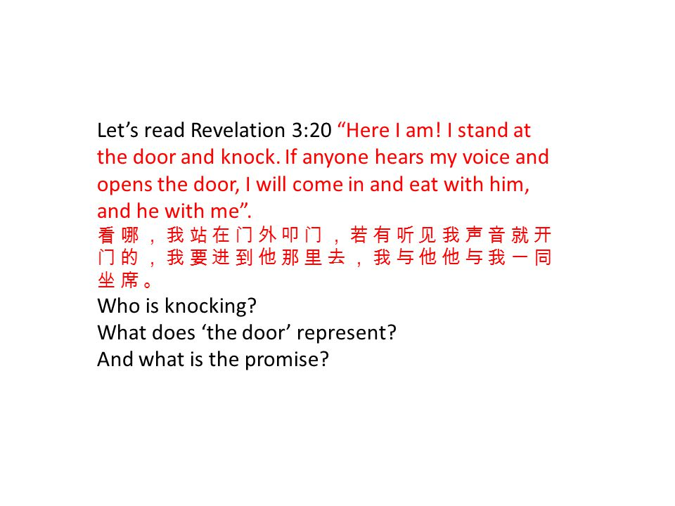 What does 'the door' represent And what is the promise