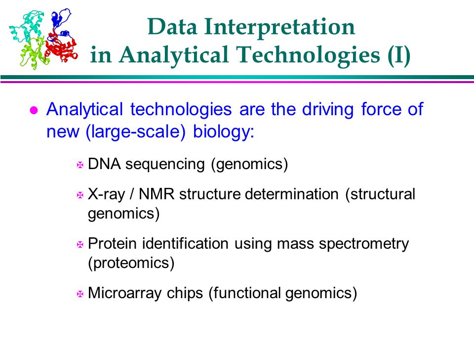 Data Interpretation in Analytical Technologies (I)