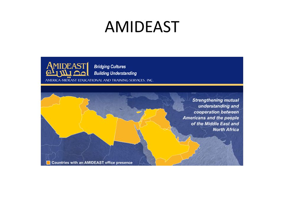 AMIDEAST 1950s mission