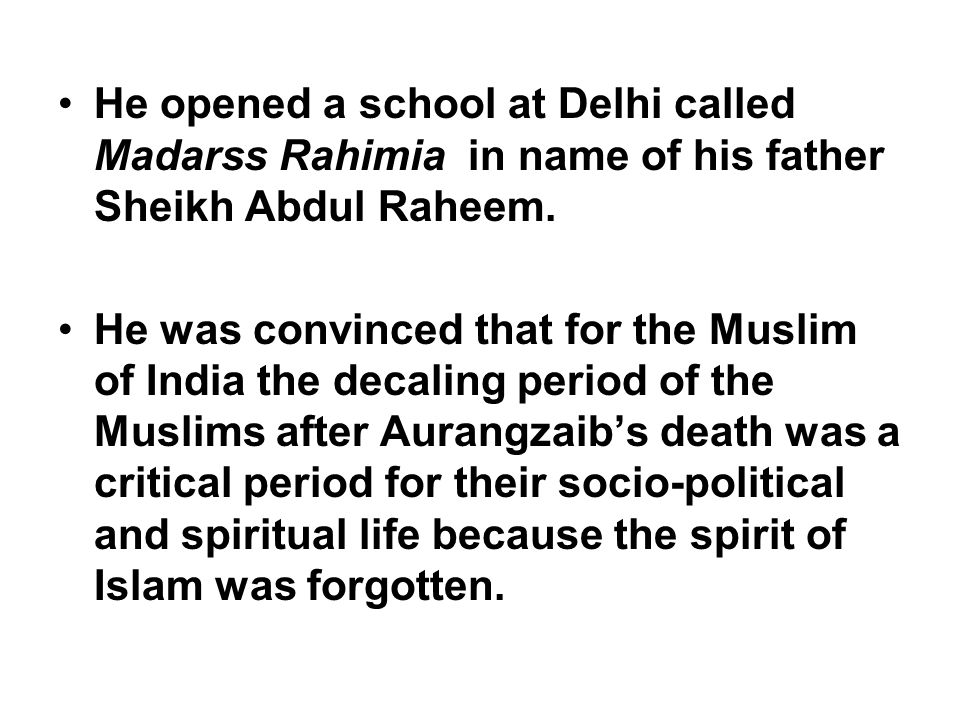 He opened a school at Delhi called Madarss Rahimia in name of his father Sheikh Abdul Raheem.