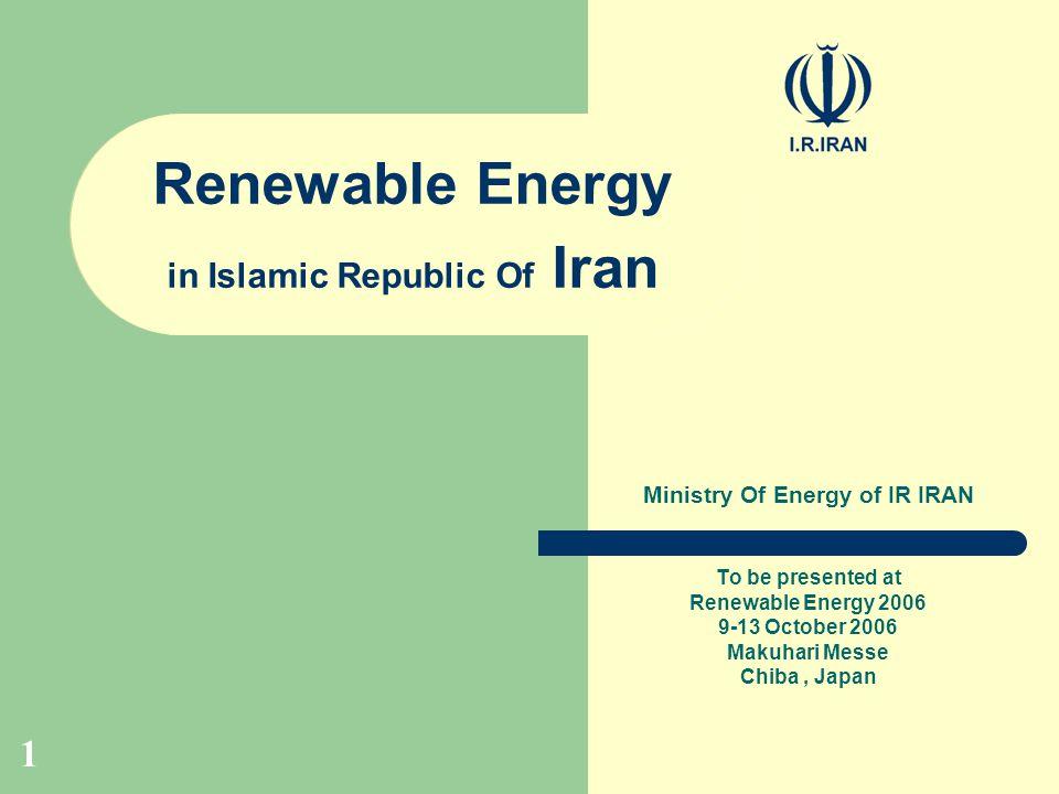 Renewable Energy in Islamic Republic Of Iran