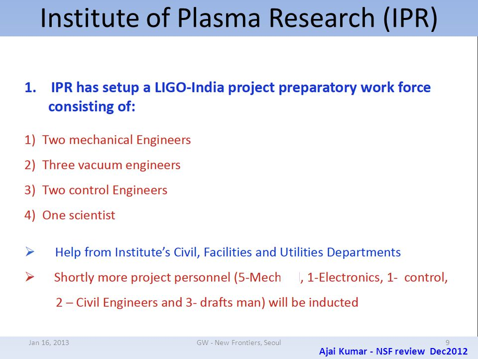 Institute of Plasma Research (IPR)